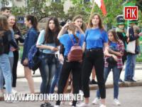 У Кропивницькому проходить урочисте відкриття фестивалю «Єврофест - 2019»