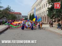 Парад країн у Кропивницькому