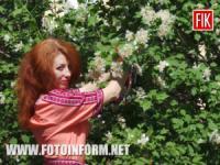 У Кропивницькому відкрили фестиваль-конкурс «Калиновий спів»