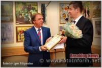 У Кропивницькому Микола Цуканов отримав відзнаку
