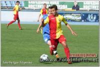 Кропивницький: матч «Зірка» - «Локомотив» у фотографіях