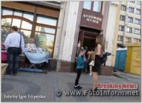 Кропивницький приєднався до Міжнародної акції «Ніч музеїв»