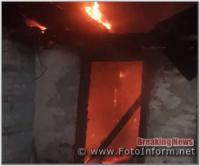 На Кіровоградщині ліквідували дві пожежі різного характеру