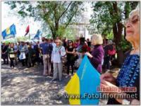 У Кропивницькому відбувся мітинг до Дня вшанування пам'яті жертв політичних репресій