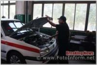 На Кіровоградщині стартувала перевірка стану автотехніки