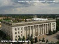 Прес-конференція у міській раді Кропивницького