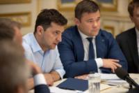 Головним аргументом для розпуску Верховної Ради є вкрай низька довіра громадян України до цієї інституції,  -Володимир Зеленський