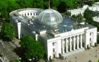 Президент України спрямував Голові Верховної Ради листа щодо скликання позачергового пленарного засідання Парламенту