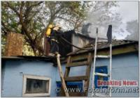 На Кіровоградщині рятувальники приборкали 3 пожежі різного характеру