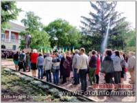 У Кропивницькому вшанували Тараса Шевченка