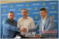 На Кіровоградщині об' єднались для співпраці міграційна,  фіскальна служби та держпраця