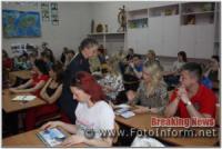 У Кропивницькому рятувальники закликали батьків подбати про безпеку дітей під час шкільних канікул