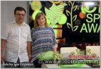 У Кропивницькому відзначили найкращих спортсменів та тренерів