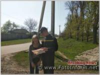 На Кіровоградщині громадян попереджали про наслідки нехтування правилами пожежної безпеки