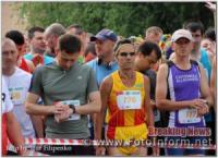 Кропивницький: марафон у фотографіях