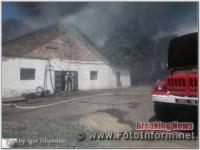На Кіровоградщині згоріла олійня