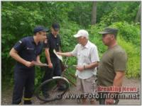 Рятувальники,  поліцейські та лісники Олександрійського району провели спільний рейд