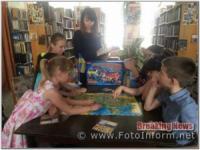 У Кропивницькому бібліотекарі організували туристичний серпантин