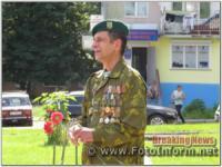Кропивницький: День прикордонника у фотографіях