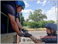 На Кіровоградщині сапери ДСНС вилучили та знищили 2 вибухонебезпечні предмети