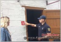 На Кіровоградщині перевіряють бази відпочинку