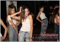 Кропивницький: відкритий іспит школи моделей у фотографіях