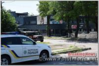 У Кропивницькому біля супермаркету знайшли вибухонебезпечні предмети