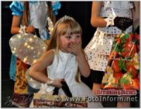 Як у Кропивницькому відзначатимуть День захисту дітей.