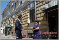 У Кропивницькому планують створити культурно-мистецький центр