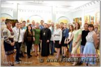 У Кропивницькому відбулося відкриття мандруючого проекту