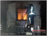 Рятувальники Кіровоградщини на відкритих територіях приборкали 4 пожежі