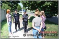 На Кіровоградщині у селищі Знам'янка-Друга відбувся рейд