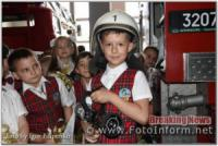 У Кропивницькому рятувальники запросили школярів на гостини