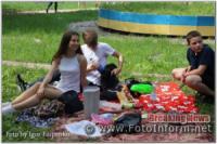 У Кропивницькому відбувся фестиваль «Ми - єдина родина»