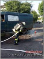 У Кропивницькому рятувальники надали допомогу по ліквідації наслідків ДТП