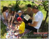 У Кропивницькому відбувся книжковий джампінг