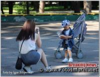 Кропивницкий: акция «Город в пеленках» в фотографиях