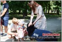 Кропивницький: День захисту дітей у Ковалівському парку