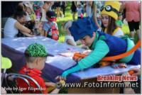Кропивницький: свято на Козачому острові у фотографіях