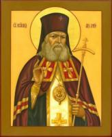 «Життя моє - в служінні Христу»,  - святитель Лука