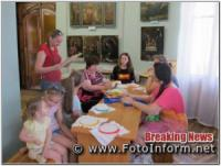 Кропивницький: в обласному художньому музеї було проведено День відкритих дверей