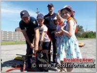 На Кіровоградщині рятувальники провели гру-змагання