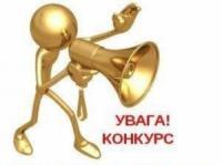 Всеукраїнський фотоконкурс: «Руйнуючи стереотипи: Сильні жінки моєї громади»