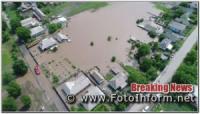 На Кіровоградщині завершились роботи по відкачуванню дощових вод з підтопленого житлового сектора
