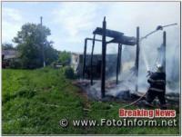 На Кіровоградщині загорівся сінник
