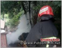 Кропивницький: у покинутому будинку виникла пожежа