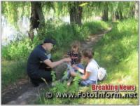 На Кіровоградщині активізували роз'яснювальну роботу стосовно безпечного відпочинку на воді