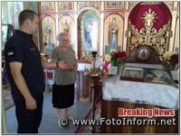 Напередодні Трійці перевіряють стан пожежної безпеки культових споруд Кіровоградщини