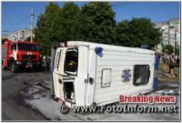 У Кропивницькому перекинувся автомобіль швидкої медичної допомоги