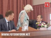 У Кропивницькому депутати міської ради продовжили роботу 15 сесії